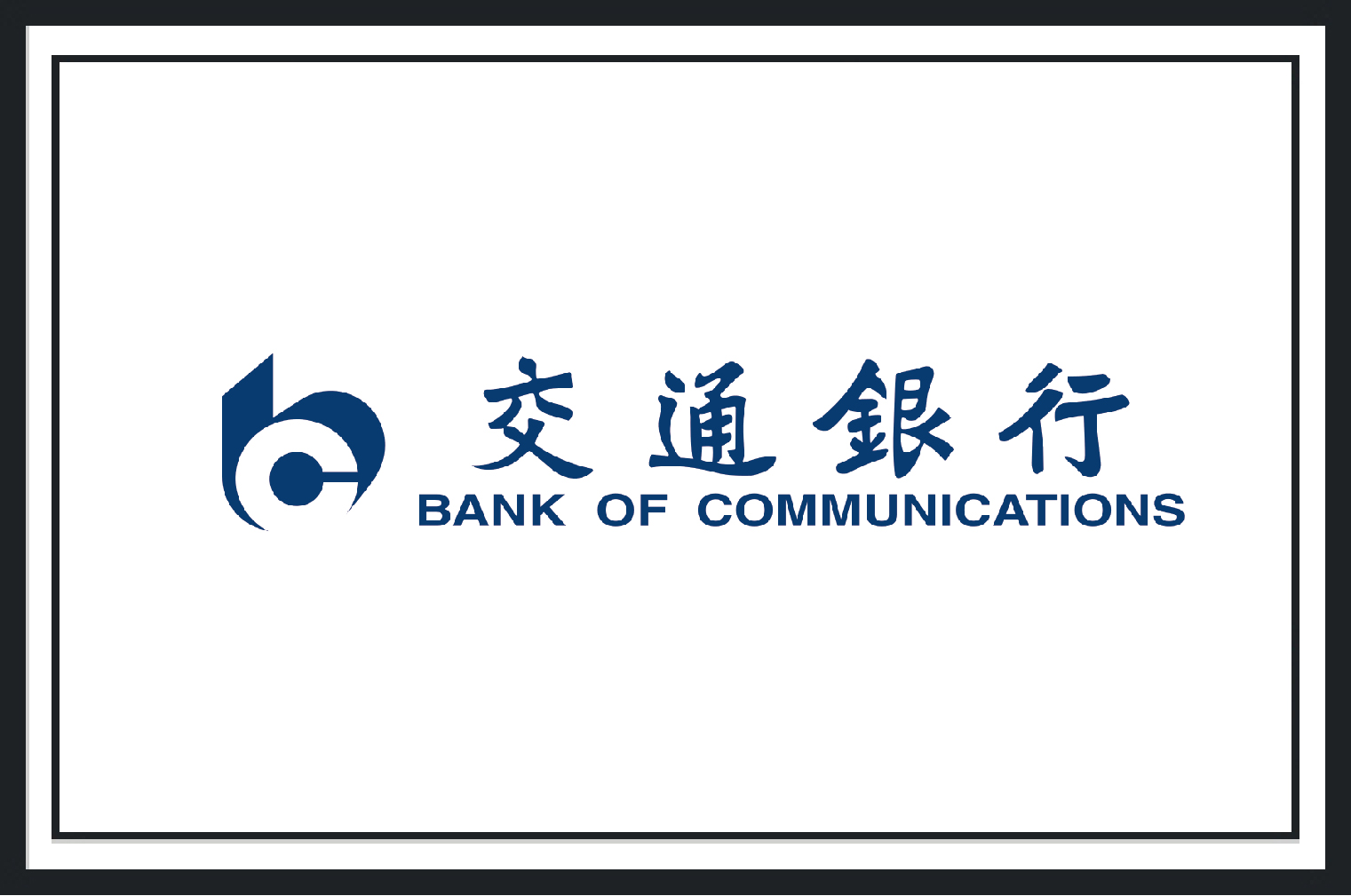 Bank of communications