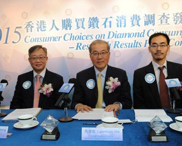 The Diamond Federation of Hong Kong, China